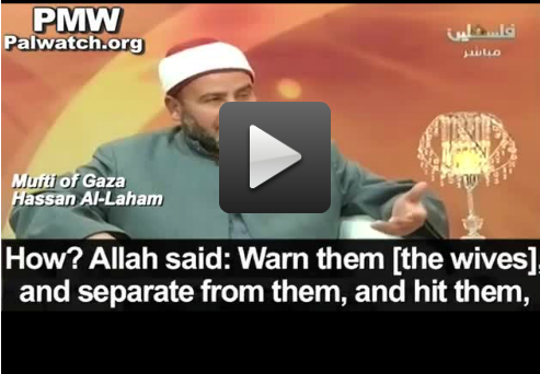 muslim wife